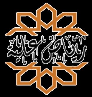 Riad Ouliya Fes